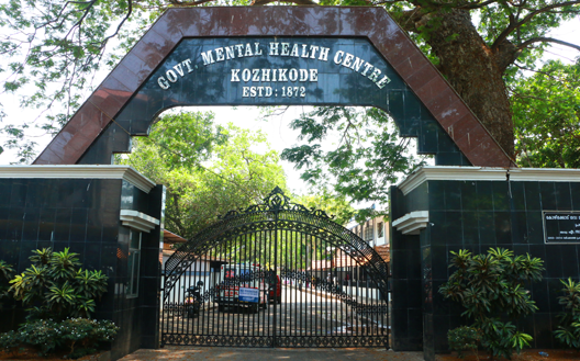 Government Mental Health Centre Calicut